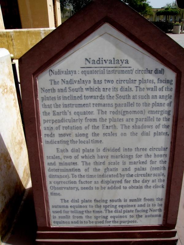 NADIVALAYA (DESCRIPTION)