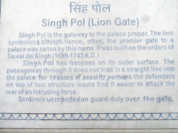 A PLAQUE AT THE LIONS GATE