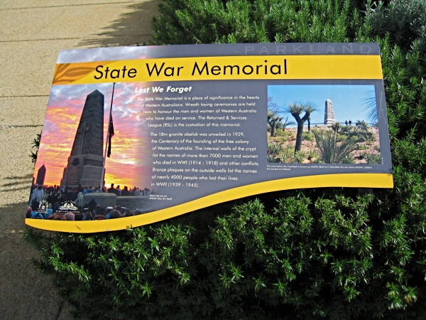 STATE WAR MEMORIAL PLAQUE