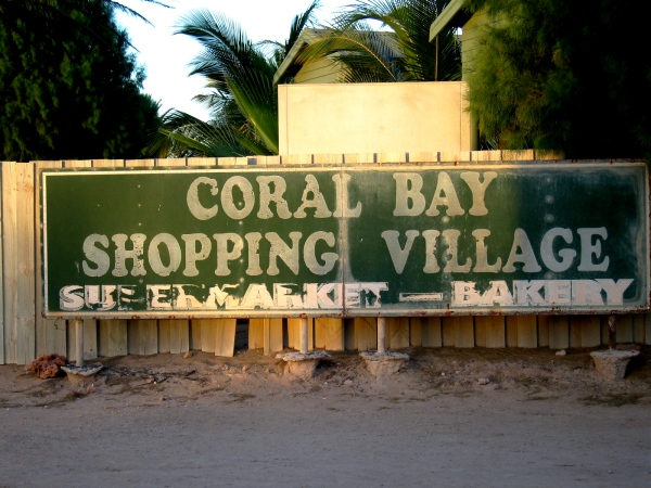 CORAL BAY IS A SMALL VILLAGE WITH A FEW STORES AND SOME RESTAURANTS