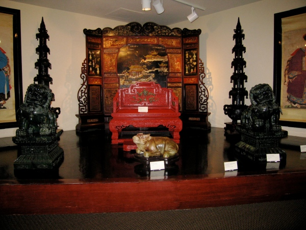 BELZ MUSEUM MEMPHIS