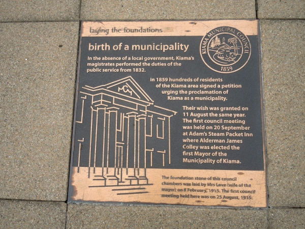 PLAQUE IN FRONT OF THE COUNCIL CHAMBERS