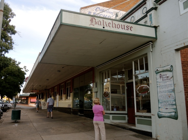 GUNDAGAI BAKE HOUSE