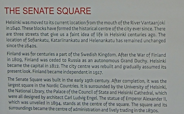 SENATE SQUARE SIGN (DETAIL)