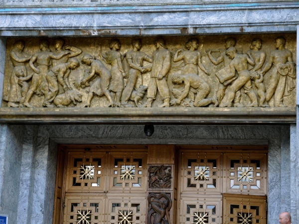 BAS RELIEF, TOWN HALL, OSLO